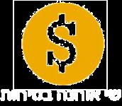 לוגו שי אוחנה